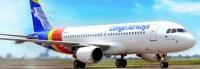 Congo Airways now Flights to West Africa